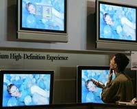 Televizyonlar halka açılamayacak.7338