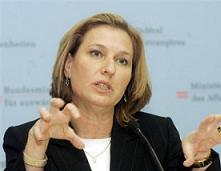 Livni: İran'a yaptırımlar arttırılmalı.6656