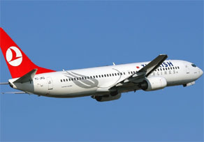 Türk Hava Yolları daha ucuza uçacak.9483