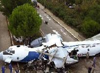 Adana'dan Bağdat'a uçak havalandı.9807