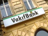 Vakıfbank'tan emniyet mensuplarına kredi.27799