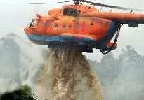Helikopter personeli sağ kurtuldu.6548