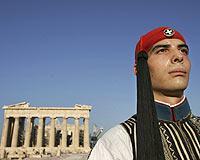 Okul kitaplarında Yunan kimliği!.9569