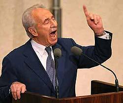 İsrail'de Peres dönemi başladı .13133