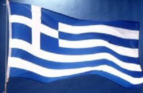 Yunanistan'da genel grev yapılacak.10212