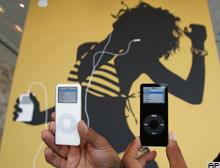 iPod sahiplerine yeni hizmet.10786