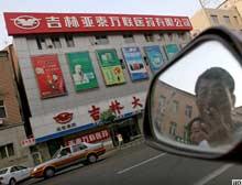 Çin çevre sorunuyla karşı karşıya.11401