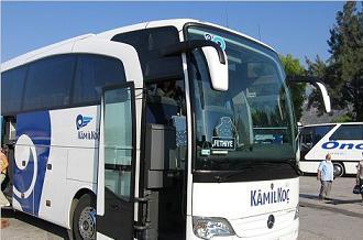 Kamil Koç, otobüste oyun dönemini başlatıyor.18892