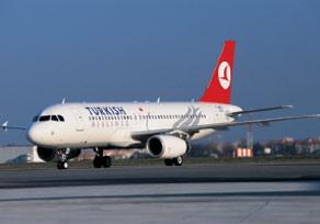 Hava-İş, THY'de grev kararını astı.10830