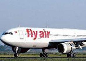 Fly Air'in ara verdiği uçuşları sancılı başladı.9085