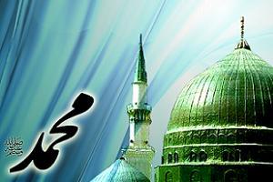 Öğretmen HZ. Muhammed'e (s.a.v) hakaretten tutuklandı!.13436