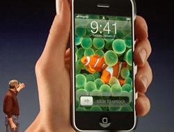 iPhone'dan ücretsiz konuşun.19515