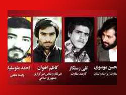 24 yıl önce kaçırılan İranlılar İsrail'de çıktı .20492