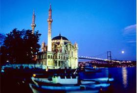 İstanbul'a elektronik şehir rehberi .11031