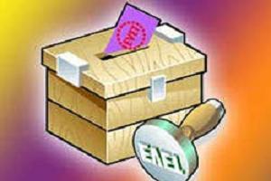 Doğu'da oy verme işlemi 07:00'da başladı.10759