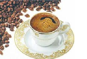 Cilt kanserine karşı kahve .12444