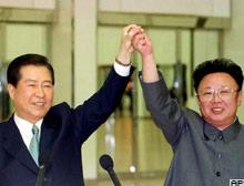 Kuzey ve Güney Kore liderleri, 7 yıl sonra görüşecek.13083