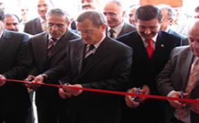 Bakan Yazıcıoğlu Almanya'yı eleştirdi.48785