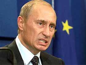 Putin tehdit etti: