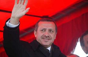 Başbakan Erdoğan Gaziantep'te.50495