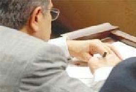 AKP'de torpile devam mı? Torpil notları, ortaya çıktı.8751