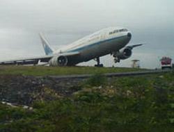Rusya'da sarhoş yolcu uçak kaçırdı.13032