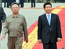 Tarihi bulu�ma! G�ney ve Kuzey Kore liderleri bir arada.35224