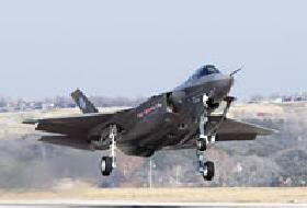 Türkiye 'görünmez uçaklara' kilitlendi .7930