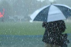 İstanbul'da yağışlı hava.14438
