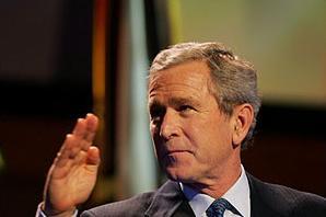 Bush'un ziyareti