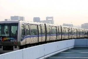 Hollandalı firmadan metrobüs garantisi.10270