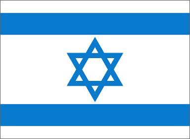 Hamas yanlısı 2 milletvekilini İsrail gözaltına aldı .11556