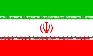 İran'a 'Türkiye'den Daha Fazla Mal Al' Mesajı  .7493