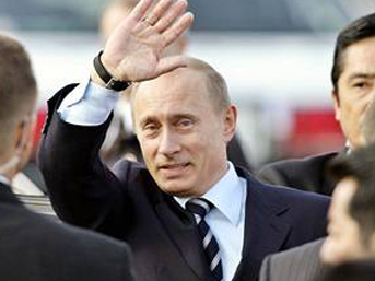 Putin'in halefi 17 Aral�k'ta belli oluyor.56167