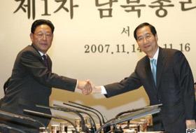 2 Kore başbakanı 15 yıl sonra bir arada.20918
