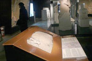 İsrail, 2 bin 700 yıllık Siloam Kitabeleri'ni istedi.10297