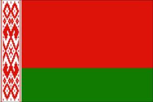 Belarus'tan ABD'ye nota.6664