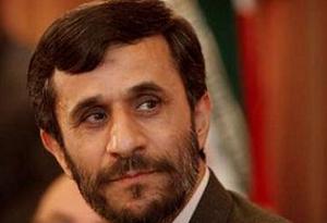Ahmedinejad'dan İsrail'e 'pis mikrop'.9204