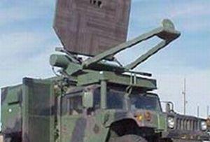 ABD, son teknolojisi olan ışın silahını Irak'ta deneyecek!.11322