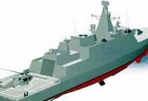 İlk milli savaş gemimiz seneye denize inmeye hazır.8981