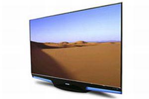 Televizyon d�nyas�na �imdi de Lazer TV'ler giri� yapt�.5879