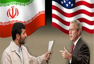 İran ve ABD, Irak konusunda yeniden görüşecek!.14157