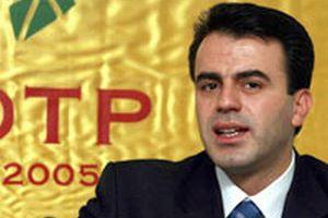 DTP Genel Başkanı Nurettin Demirtaş ifade verdi.12220