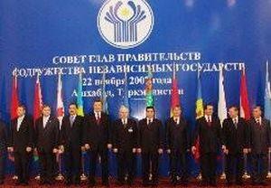 BDT başbakanlar zirve toplantısı Aşkabat'ta yapıldı.16554
