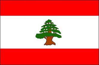 Lübnan'da olağanüstü hal ilan edildi.8174