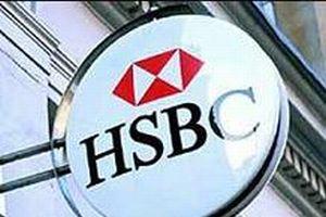 HSBC, 2007'yi yüzde 10 kârla kapattı  .15674