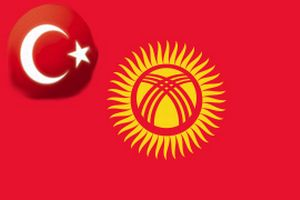 Kırgızistan'da Türk iş adamı öldürüldü.11995