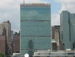 BM binası yenilenecek  .8055