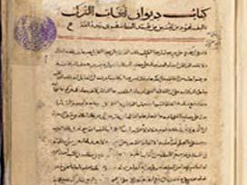 Kaşgarlı Mahmut'un kayıp kitabını bulana büyük ödül.11467