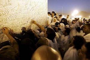 200 cami Kıbleye dönük değil iddiası.13623